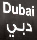 Dubai-name-thumb