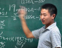 China's own Good Will Hunting?