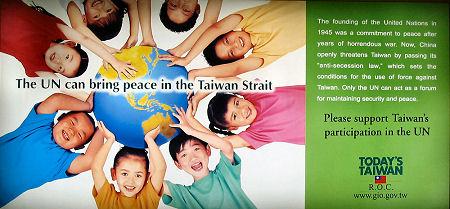 Taiwan's UN hopes